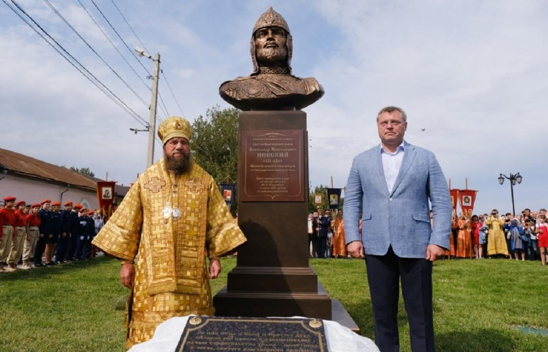 Астраханцы просят не строить храм Александра Невского