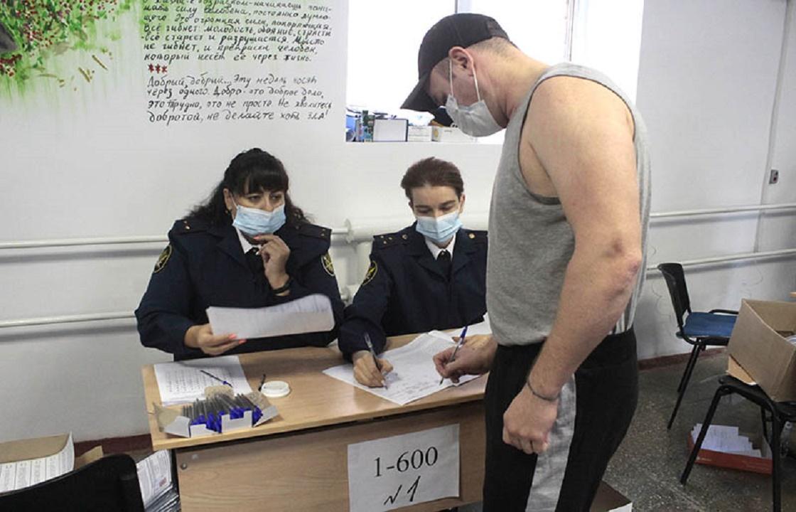В СИЗО Краснодара открыт избирательный участок