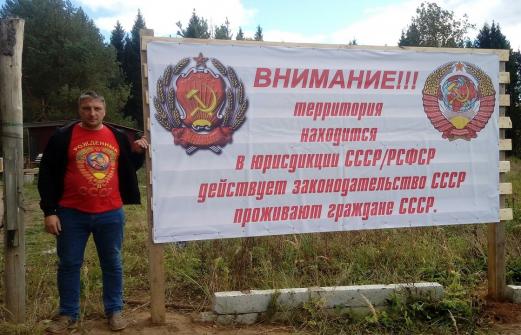 «Профсоюз СССР», мошенники, уголовники: кто провоцирует на выборах в Анапе?