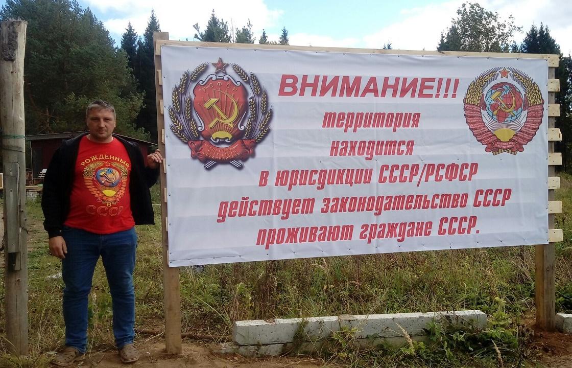 «Профсоюз СССР», мошенники, уголовники: кто провоцирует выборы в Анапе?