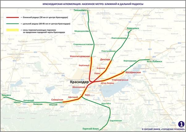 Будет ли эффективна городская электричка в Краснодаре?