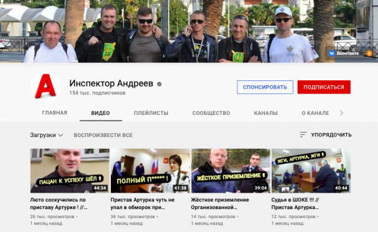 Краснодарский блогер пожаловался на отсутствие медпомощи в СИЗО №1. УФСИН это опровергло
