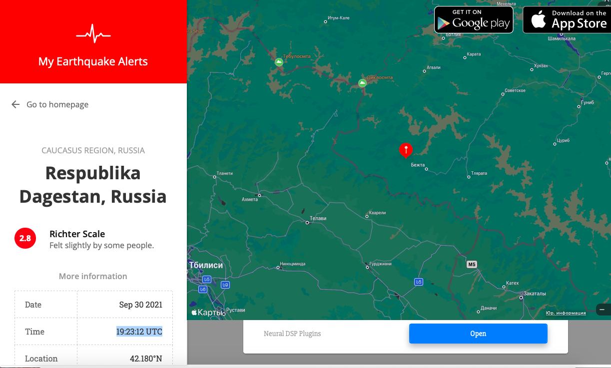 Вечером в Дагестане случилось землетрясение