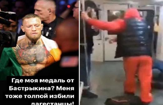 Пользователи назвали неуместной шутку Хабиба про избиение дагестанцами в метро