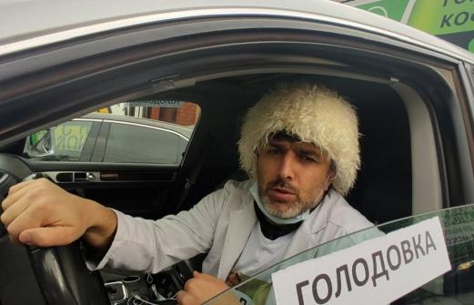 Дагестанский активист Салим Халитов на пятый день прекратил голодовку