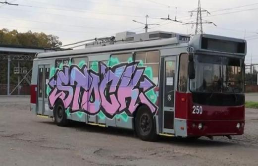 Полиция ищет райтера, разрисовавшего троллейбус в Краснодаре